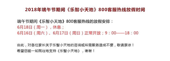 news_180608