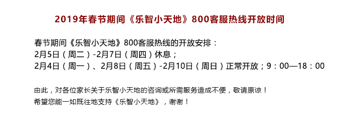 news_190115A
