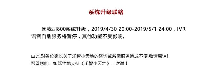 news_190424-宏汇核心网络更换-2