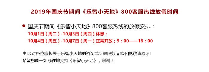news_0923