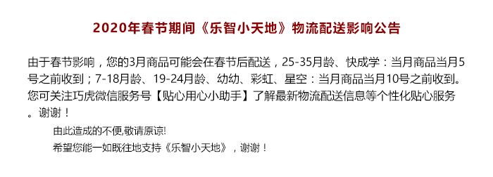 news_12301