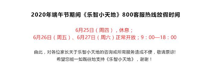 news_0520